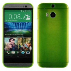 BACK CASE FITTY SONY XPERIA E3 (D2203) verde