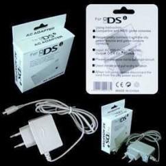 Accesorios DSi Cargador
